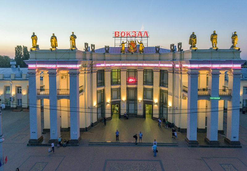 ЖД вокзал Воронеж