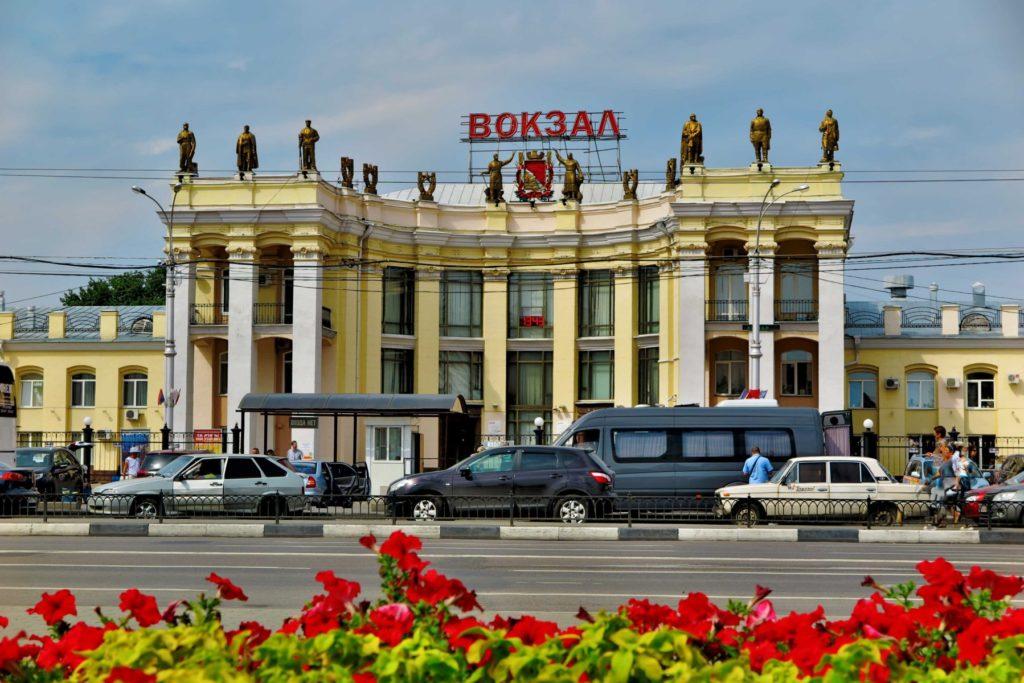 ЖД вокзал города Воронеж